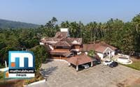 Pulikkal Chembakassery' Proves Old Is Gold