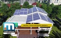 Solar Roofing Gives Better Solution, Payback
