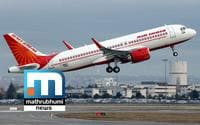 Air India Unifies Fare To Transport Remains Of Expats