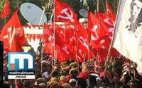 CPM Gears Up To Face Lok Sabha Polls