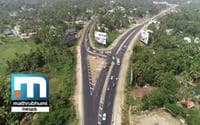 Left MLAs Removed From Kollam Bypass Inauguration; Sparks Controversy