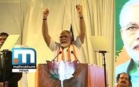 Tripura Would Repeat In Kerala, Says Modi