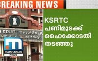 HC Stays KSRTC Strike