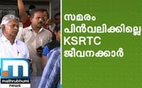 No Plans To Call Off KSRTC Strike, Says Joint Strike Committee
