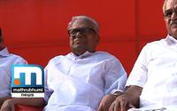 Alappad Mining: Desire To Die On Birthland Is More Valuable Than Mineral Sand, Says VS Achuthanandan