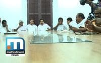 UDF Meet Decided To Give No Entry For PC George