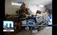 Flood Relief Medicines Found Dumped