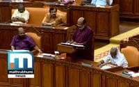 Budget Session In Assembly From Tomorrow