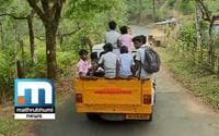 Periyar Tiger Reserve Offers Bus Service In Gavi For Students