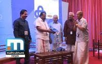 Jayarajans Of Kannur Speak On Politics, Friendship At MBIFL