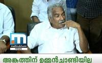 Polls 2019: Oommen Chandy Will Not Contest