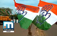 Congress Aims To Get Kasargod Back In LS Polls, In Dilemma To Choose Candidate