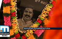 Tribute To Kalabhavan Mani On His Death Anniversary