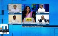 Does LDF Need Winners Again To Win Election?