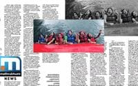 Mathrubhumi Yathra Latest Edition Grabs Attention, Focuses Women's Travel
