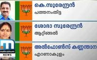 BJP Asks Sreedharan Pillai To Not Contest; K Surendran Gets Pathanamthitta NDA Ticket