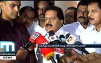 CPM Offices Are Rape Centers, Says Ramesh Chennithala