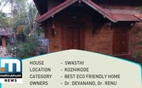 Swasthi, A Home Blended With Nature