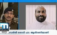 Franco Mulakkal's Close Aide Seized With Unaccounted Money Worth 10 Crore