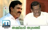 New KCM Chairman Will Be Announced Soon, Says Jose K Mani