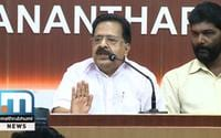 CPM Must Examine, Find Out Whose Votes Were Gone To BJP: Ramesh Chennithala