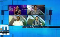Marital Rape In Kerala- Special Discussion