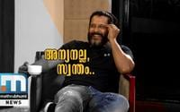 'Anyanalla, Swantham'- Special Interview With Actor Vikram