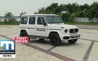 Know More About Mercedes-AMG G63