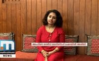 Melodious Onam Poems, Onam Songs By Aparna Rajeev On Morning Show