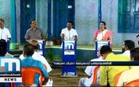 'Our Symbol' Discusses Regional Issues Of Pala's Melukavu Panchayat