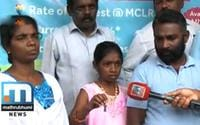 SBI Withdraws Move To Attach House Of 11-Year-Old Girl's Family In Nedumangad