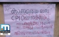 Posters Against Kanam Rajendran: Probe To Focus On Mobile Phone Records