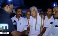 Pala Will Avenge For What LDF Did To Mani: Oommen Chandy