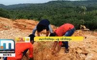 Students Join Hands To Rehabilitate Quarry In Kannur