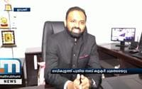 New Devikulam Sub-collector Prem Krishnan Joins Office