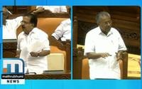 Opposition Discusses The Article Of Chief Secretary In Legislature