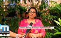 Homemaker Valsamma Saji Makes Profit From Ornamental Plants