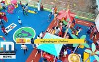 NIPMR's Sensory Park Provides Therapeutic Facilities For Differently-Abled Children