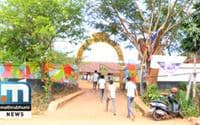 Kumaranellur Govt. HSS: A School With Two Jnanpith Awardees
