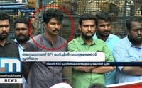 First Accused In Murder Attempt Case Participates In Police Station March; Police Take No Action