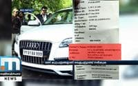 Vehicle Registration Case: Chargesheet Against Suresh Gopi
