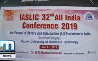 IASLIC International Conference To Conclude Today