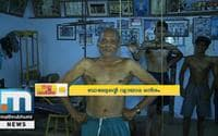 In His 90s, Balettan Runs Gym With A Purpose