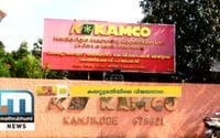 KAMCO's Victorious Journey In Exports