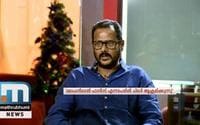 Haters Under Guise Of Mohanlal Fans Trying To Attack Mamangam: M Padmakumar On Morning Show