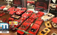 Bean Town Model Collectors' Club: An Amazing World Of Miniature Cars