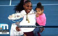 With Auckland WTA Title Serena Has Now Won Trophies In Four Different Decades