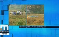 Squad Safely Detonates Bomb Found In Mangalore Airport