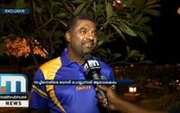 Sachin Tendulkar A Great Player, Excited To Bowl For Him: Muttiah Muralitharan