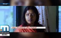 'Idam' Short Film By Young Lawyer Talks About Sanitary Napkin Disposal